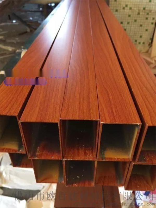 铝方通吊顶 木纹铝方通盖板专业生产厂家
