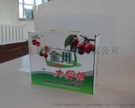 飞机盒-瓦楞纸箱-电器包装箱-**包装纸箱