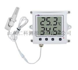 无线温湿度传感器  温湿度传感器厂家