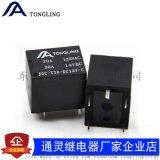 通靈T78 5腳轉換小型電磁繼電器 密封黑色