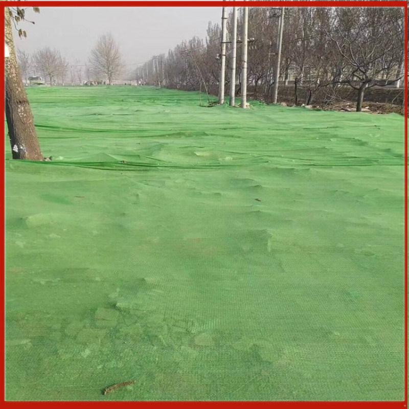 煤场防尘网 防尘网的区别 绿网覆盖多少钱一平方