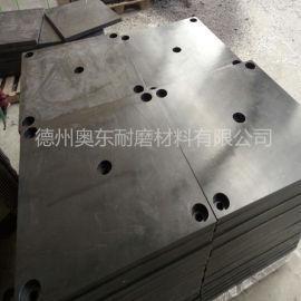 厂家供应 自润滑耐磨性强高分子聚乙烯煤仓衬板