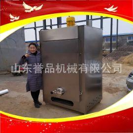 供应烧鸡上色糖熏炉全自动不锈钢肉制品海产品糖熏机