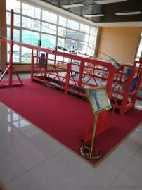 广州建筑吊篮高空作业吊篮施工方案及定制卡按需求定制