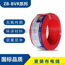 广东国标全项保检电线 铜芯BVR2.5软电线 广东生产厂家批发