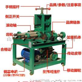 电动弯管机 手动液压弯管机 电动液压弯管机厂家
