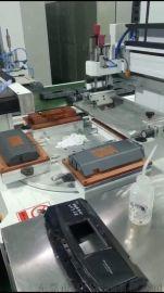手机玻璃丝印机亚克力面板丝网印刷机薄膜开关网印机