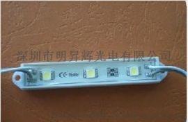 發光字5050三燈貼片模組
