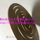 南京 不鏽鋼鐳射切割加工 板材加工 非標定製