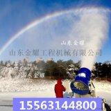 造雪机人工造雪机原理北京造雪机金耀造雪机厂家