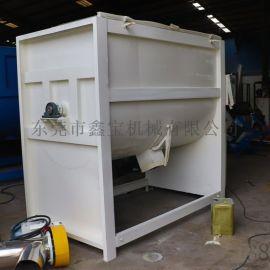 厂家供应大小型不锈钢卧式塑料搅拌机混料机