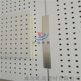 复合冲孔吸音隔音板 玻纤复合硅酸钙穿孔板