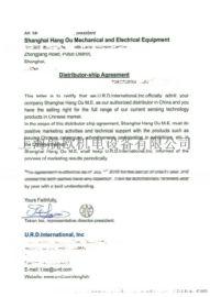 urd电源HCS-10-50APCLHPS-AP