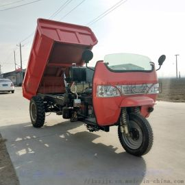 中嘉农用三轮车 莱州三轮自卸工程车 柴油大马力三轮车