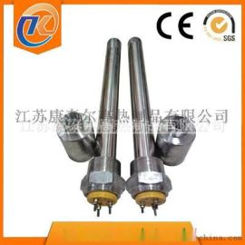 35KW法兰式加热管 6U不锈钢高温加热管