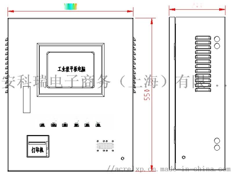 新疆公館項目二期消防設備電源監控系統的設計與應用