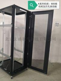北京圖騰機櫃正品原裝代理