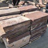 大量天然石材仿古街铺地石板条形石条老旧石板铺路石