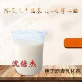 N-氢化牛脂基-1, 3-丙撑二胺 原料厂家