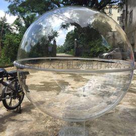 定制亚克力半球罩有机玻璃罩子防尘罩半圆形透明灯罩半圆球展示罩
