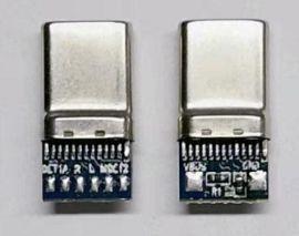 USB TYPE C 耳机可充电专用连接器