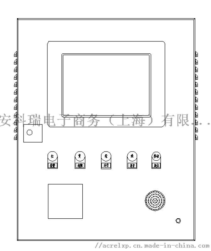 安科瑞消防電源監控系統/電氣火災監控系統/防火門監控系統在浦東空港協信產業園項目的應用