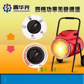 **大型工业暖风机电加热设备品质保证