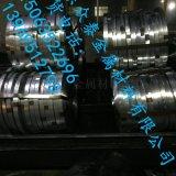 波纹管带钢 黑退波纹管带钢 0.28mm