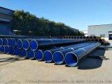 tpep防腐钢管防腐螺旋钢管厂家生产