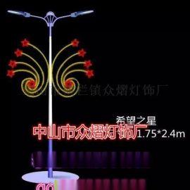 定制立體造型燈 滴膠動物造型