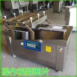 600双室果味熏烤鸭  全自动不锈钢真空包装机出口