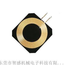 无线充电器蓝牙耳机接收端模块电感线圈