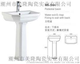 美隆MB-2066立柱盆