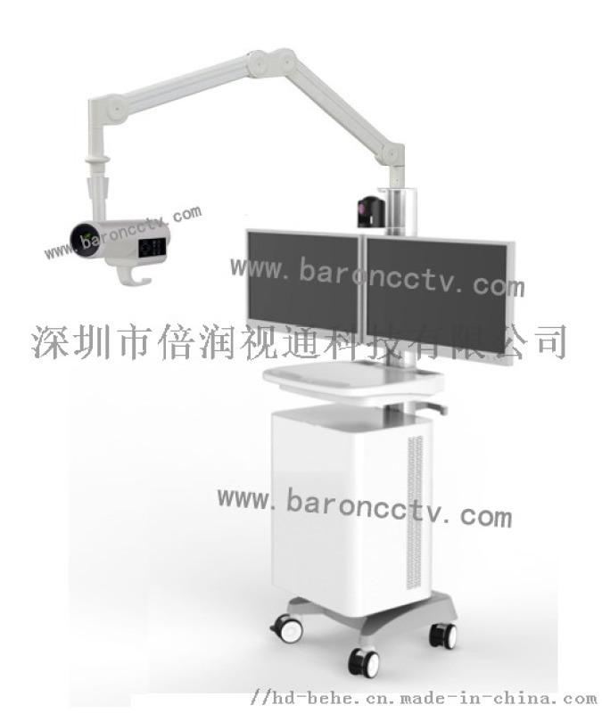 移动影像工作站,移动推车,BRU560-1