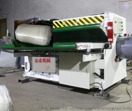 拓成TC全自动乳胶床垫压缩卷包机包装机海棉卷包机