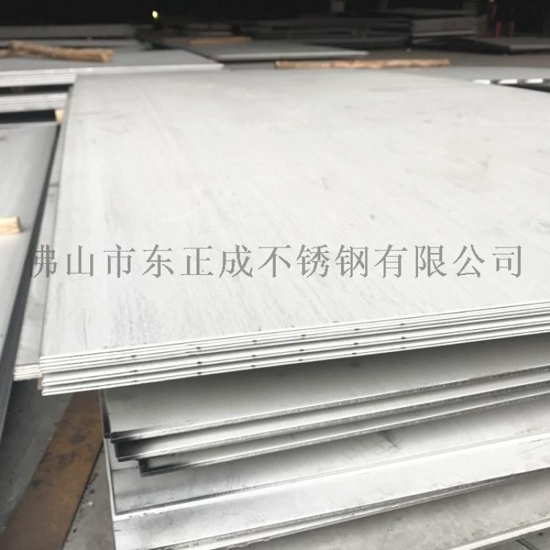 剪压用工业板,304不锈钢工业板厂家直销