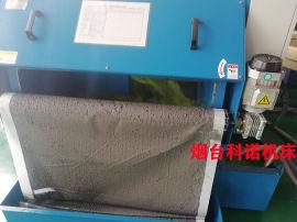 磷化液除渣机,磷化液鼓式纸带过滤机