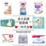新的市场机遇,微商童装母婴代理不要错过