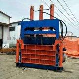 直銷立式液壓打包機,大型廢紙服裝液壓打包機