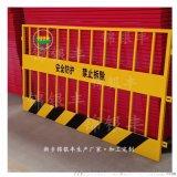 黑黄相间基坑栏杆 工地防护网 防护栏厂家