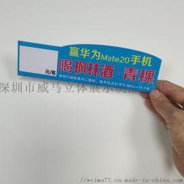 深圳厂家供应PVC台卡,PVC广告牌