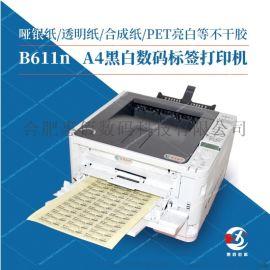 不干胶标签打印机小字线条清析惠佰数科HBB611n