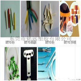 40D 耐低温 耐磨 塑胶电缆 TPEE原料