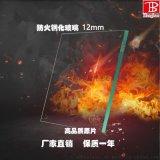 高强度恒保单片铯钾防火玻璃