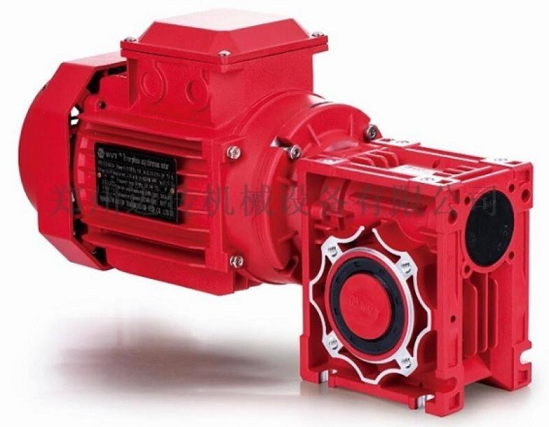 廠家供應小型渦輪減速機, 微型蝸輪蝸桿減速機