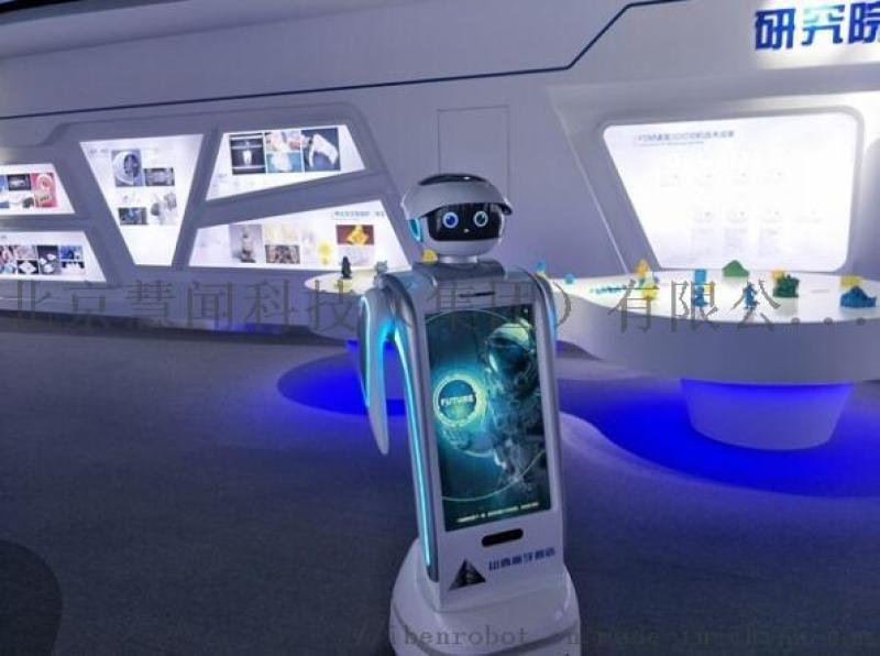 小笨智能展厅服务机器人的优势? 小笨展厅机器人案例
