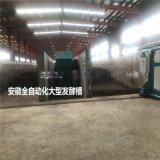 豬糞有機肥生產設備 圖片與參數