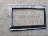 水泥厂篦冷机风室密封钢刷 金属丝刷