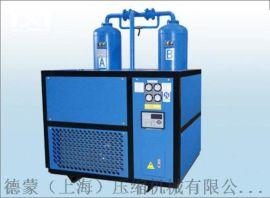 德蒙-组合式低露点压缩空气干燥机