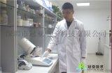 如何控制石膏结晶水/石膏结晶水测定温度
